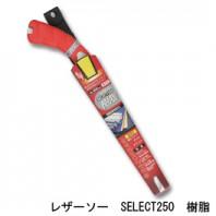 SELECT樹脂