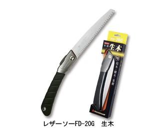 レザーソーFD-20G 生木