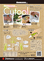 Cutool