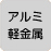 sozai11